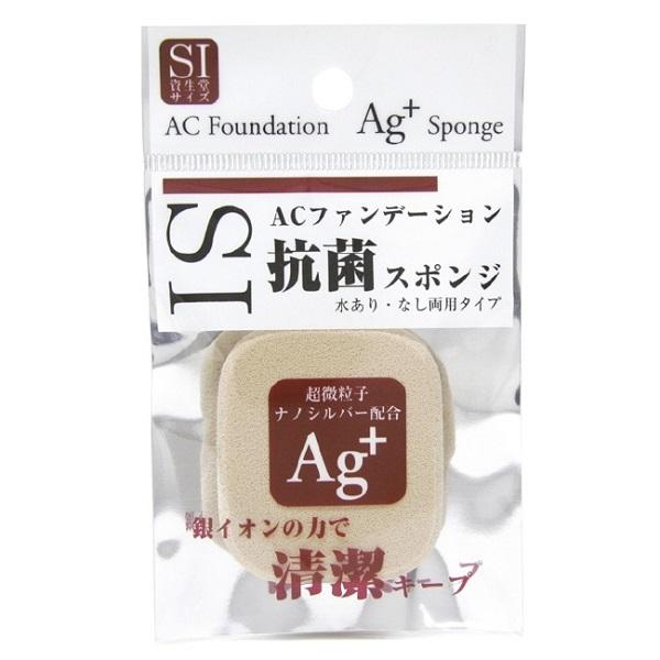 AC ファンデーション 抗菌スポンジ / SI