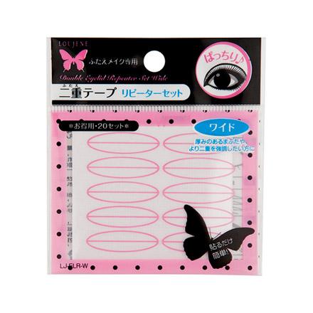 LJ 二重テープ リピーターセット / リピーターセット / ワイド