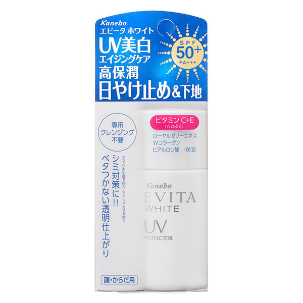 ホワイトUVプロテクター<ミニ> / 23mL