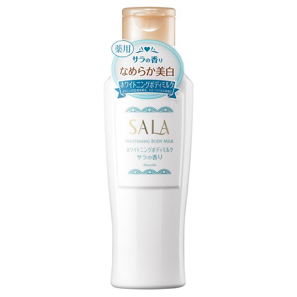 ホワイトニングボディミルクN(サラの香り) / 150mL / 清楚でやさしいサラの香り