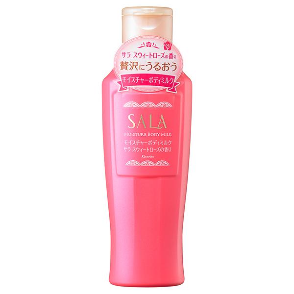 モイスチャーボディミルク(スウィートローズの香り) / 200mL / 華やかでやさしいサラスウィートローズの香り