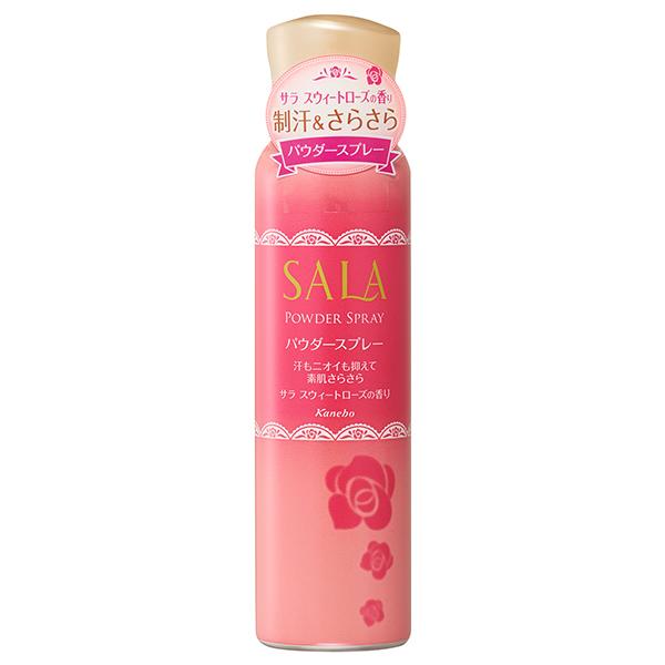 パウダースプレーS(スウィートローズの香り) / 90g / 華やかでやさしいサラスウィートローズの香り