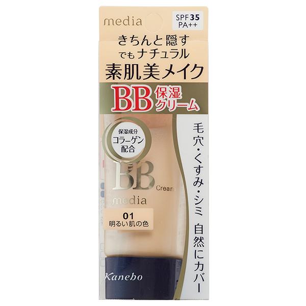 【20%ポイントバック】BBクリームN / SPF35 / 1明るい肌の色 / 35g