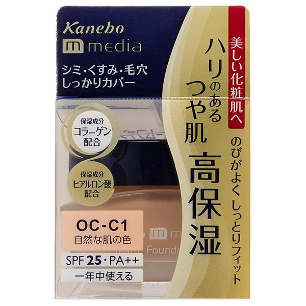 クリームファンデーション / SPF25 / PA++ / OC-C1自然な肌の色 / 25g
