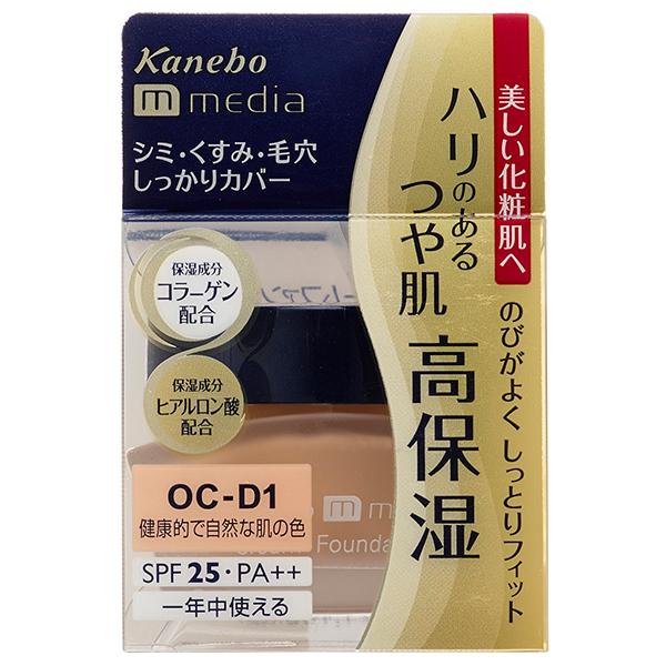 クリームファンデーション / SPF25 / PA++ / OC-D1健康的で自然な肌の色 / 25g