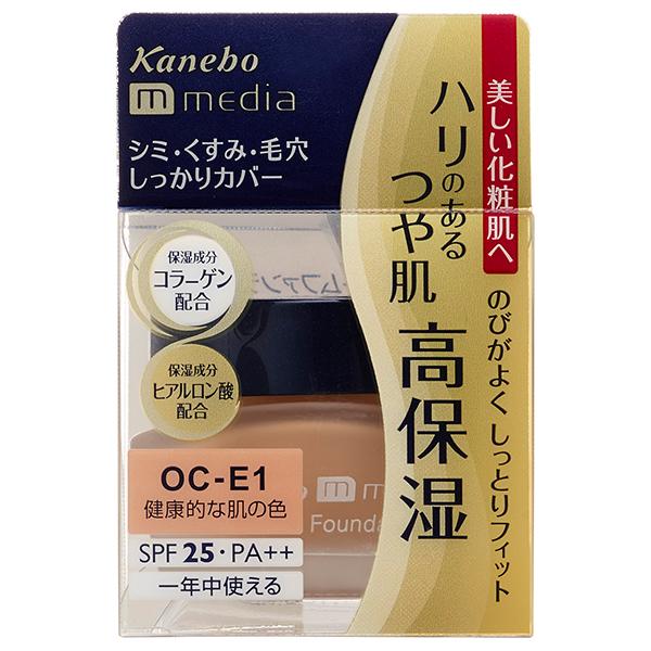 クリームファンデーション / SPF25 / PA++ / OC-E1健康的な肌の色 / 25g