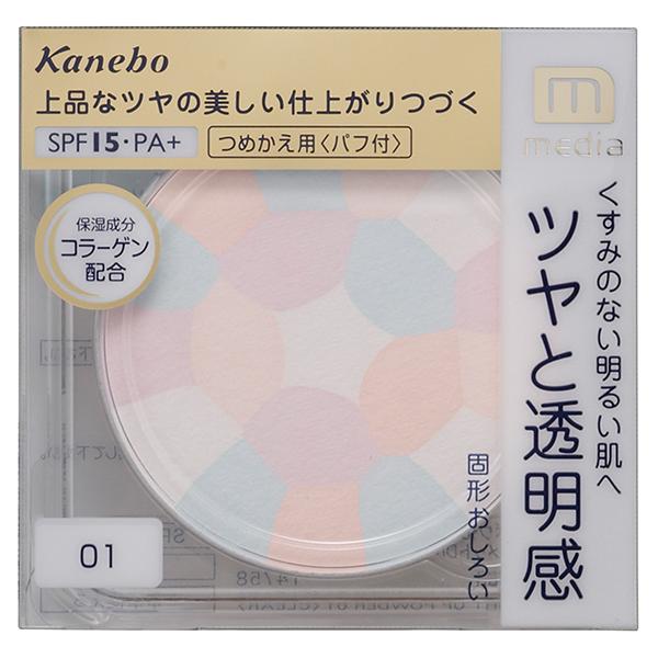 ブライトアップパウダー / SPF15 / PA+ / 01(クリア) / 3.0g