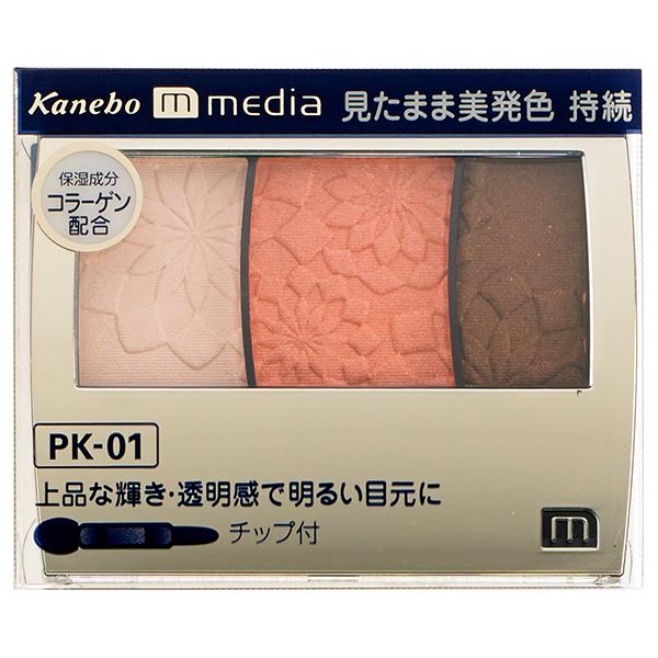 グラデカラーアイシャドウ / PK-01 / 3.5g