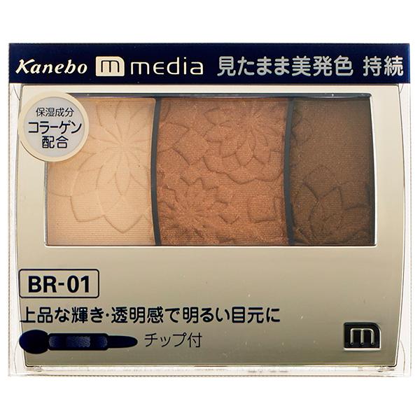 グラデカラーアイシャドウ / BR-01 / 3.5g