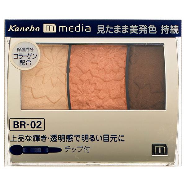 グラデカラーアイシャドウ / BR-02 / 3.5g