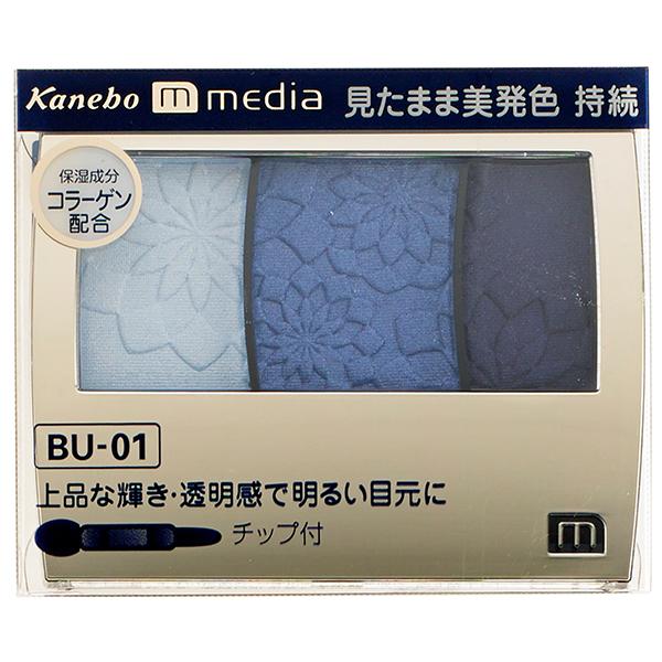 グラデカラーアイシャドウ / BU-01 / 3.5g