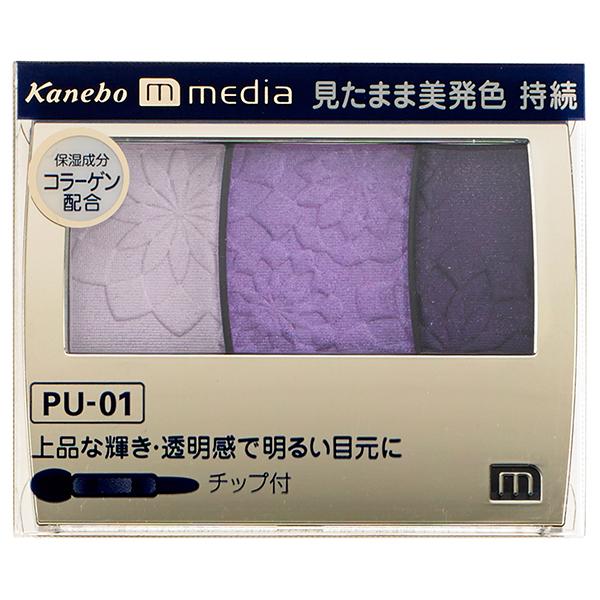 グラデカラーアイシャドウ / PU-01 / 3.5g