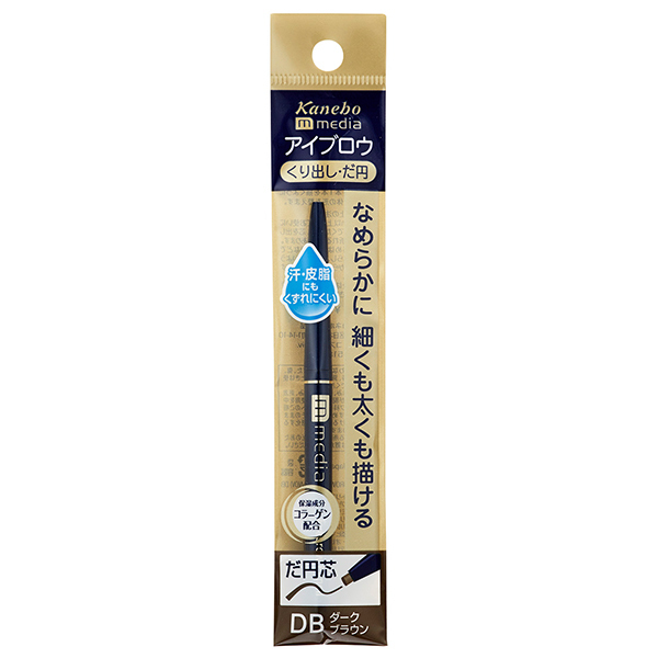 アイブロウペンシルAA(だ円) / DB / 0.23g