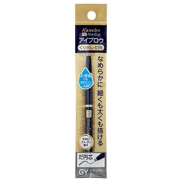 アイブロウペンシルAA(だ円) / GYナチュラルグレイ / 0.23g