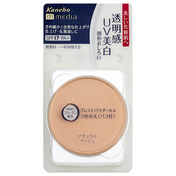 プレストパウダーAA(つめかえ) / SPF17 / PA+ / ナチュラルベージュ自然な肌の色 / 6g
