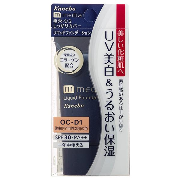 リキッドファンデーションUV / SPF30 / PA++ / OC-D1健康的で自然な肌の色 / 25g