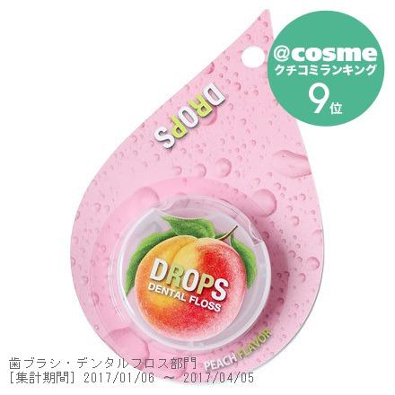 DROPS(ドロップス) / 50m / ピーチ
