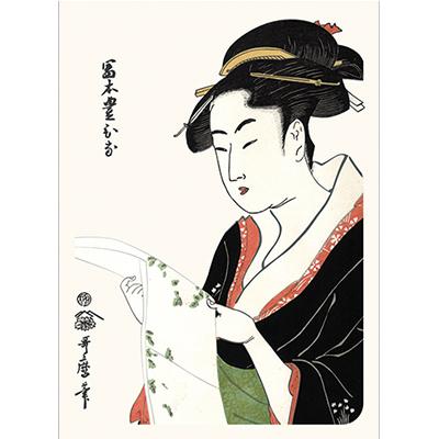 ウタマロエッセンスマスク パール+桜 / 25g