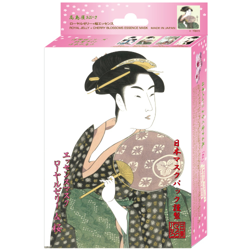 ウタマロエッセンスマスク ローヤルゼリー+桜 / 25g×10枚