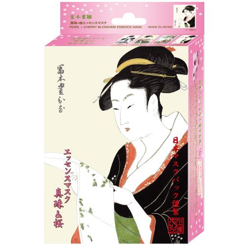 ウタマロエッセンスマスク パール+桜 / 25g×10枚