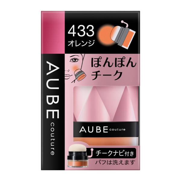 ぽんぽんチーク / 433オレンジ / 3.5g