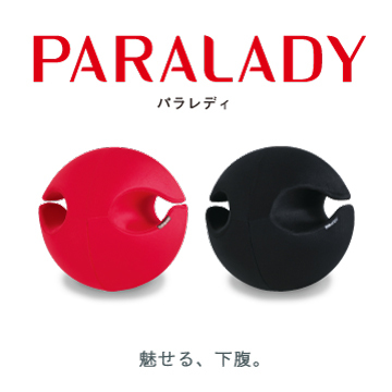 パラレディ / レッド 1
