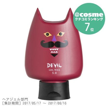 @cosme shoppingデビル ジェルワックス 5.0