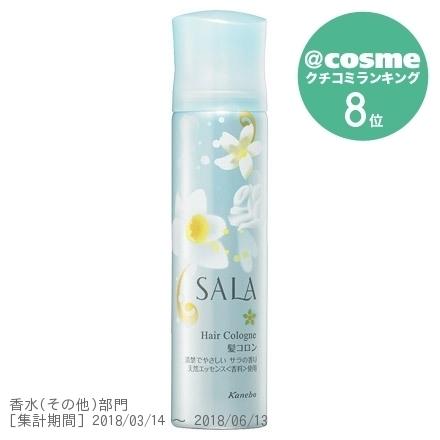 髪コロンB(サラの香り) / 80g / サラの香り