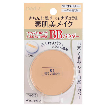 BBパウダー / SPF25 / PA++ / 1/明るい肌の色 / 10g