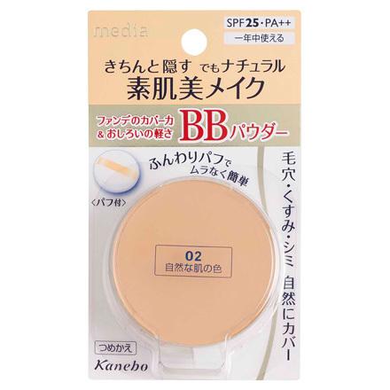 BBパウダー / SPF25 / PA++ / 2/自然な肌の色 / 10g