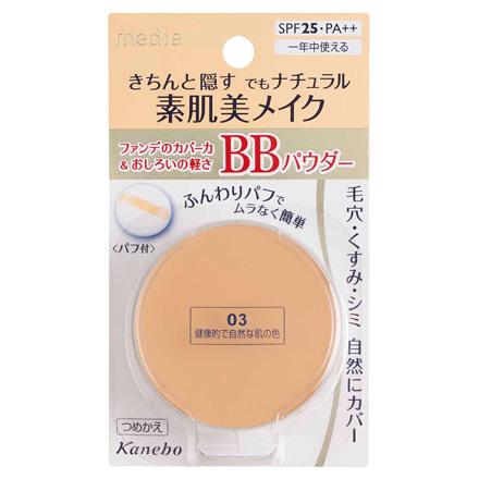 BBパウダー / SPF25 / PA++ / 3/健康的で自然な肌の色 / 10g