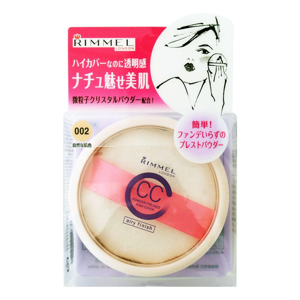 CC パウダー エアリーフィニッシュ プレストハイカバー / SPF20 / PA++ / 【002】自然な肌色 / 10g