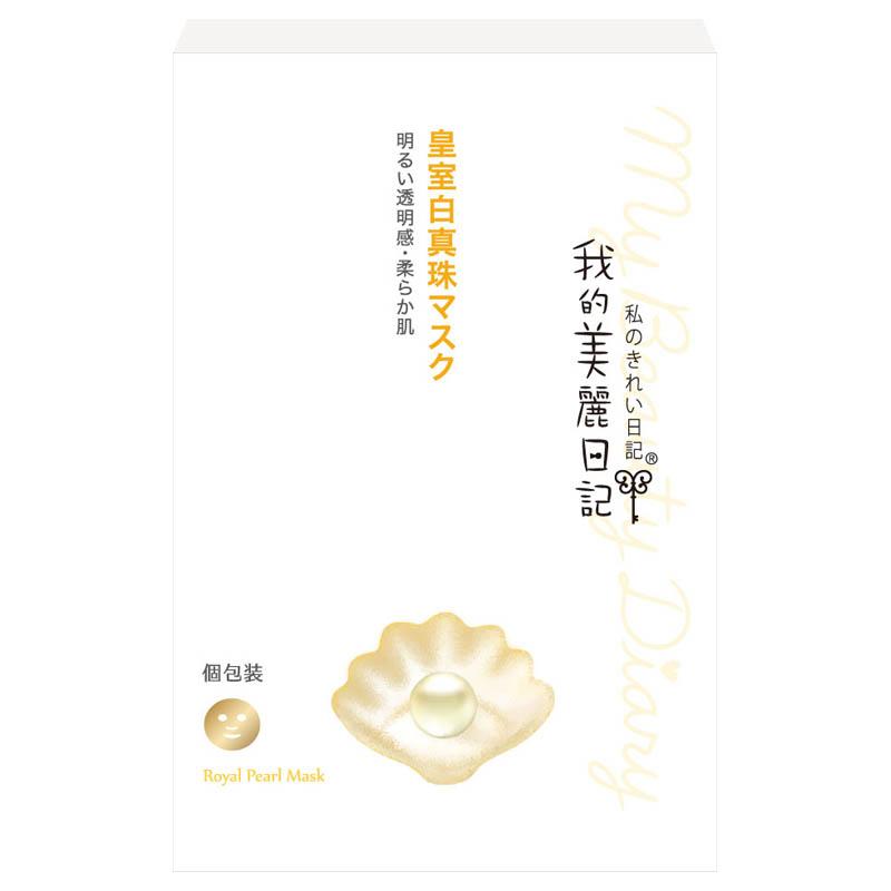 皇室白真珠マスク / 23g×10枚
