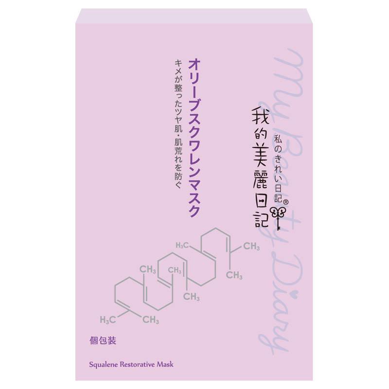 【アウトレット品】オリーブスクワレンマスク / 23g×10枚