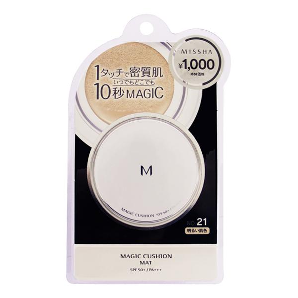 M クッションファンデーション(マット) / SPF50+ / PA+++ / No.21(明るい肌色) / 15mL