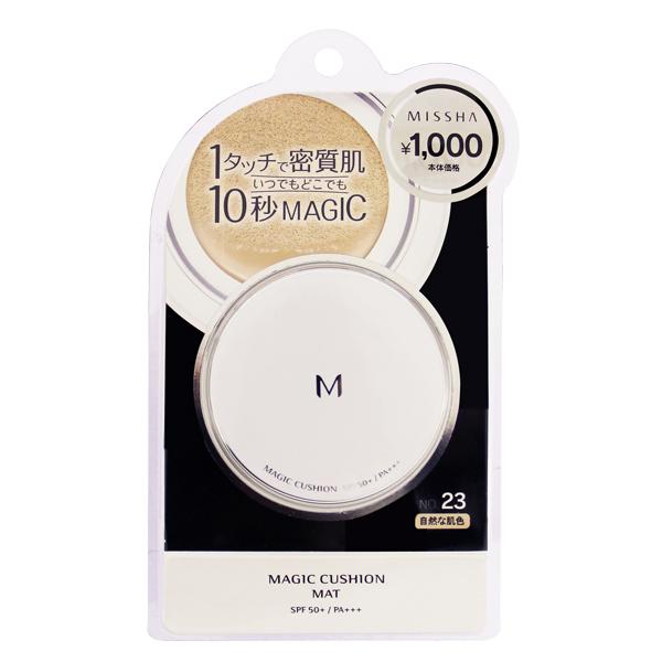M クッションファンデーション(マット) / SPF50+ / PA+++ / No.23(自然な肌色) / 15mL