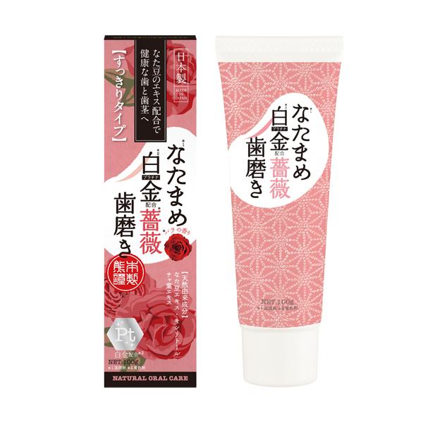 なた豆薔薇白金歯磨き / NHB / 100g