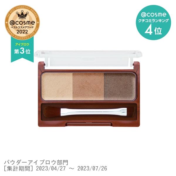 ノーズ&アイブロウパウダー / 01 キャメル / 3g