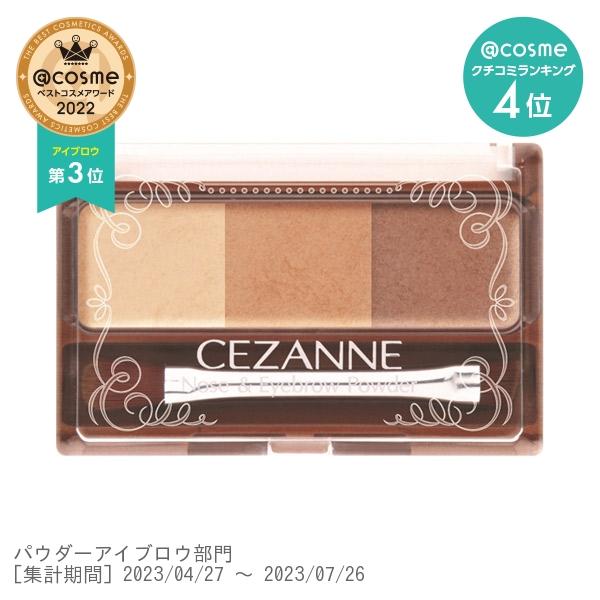 ノーズ&アイブロウパウダー / 02 ナチュラル / 3g