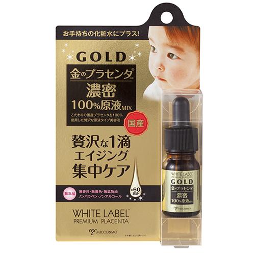 金のプラセンタ原液ミックス / 10ml