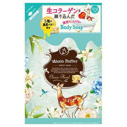 Ahalo butter(アハロバター)ボディソープ クラシックフローラル 詰め替え / 420ml