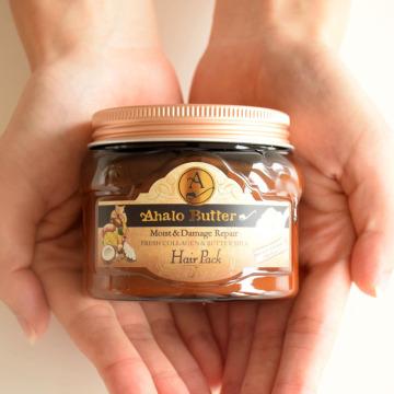 Ahalo butter(アハロバター)リッチモイスト 集中ヘアパック / 150g 1