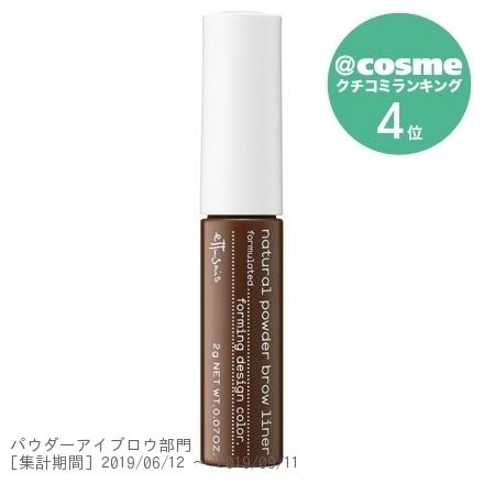 チップオン アイブロー / ピンクブラウン / 2g