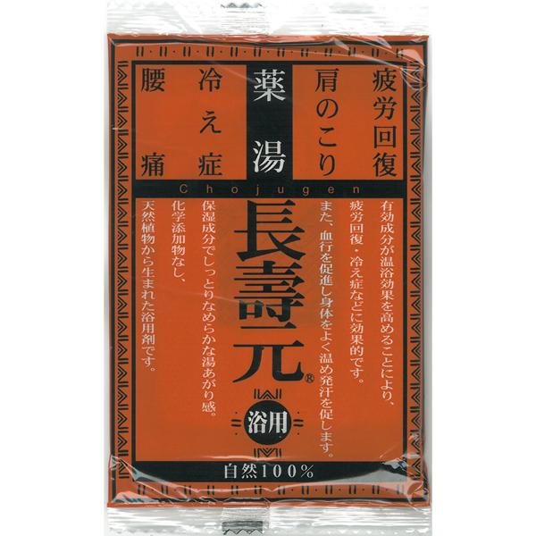 長寿元 / 50g