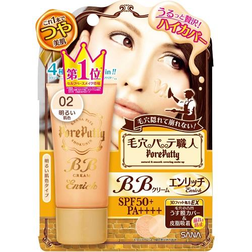 BBクリーム エンリッチ L / SPF50+ / PA+++ / 【02】明るい肌色タイプ / 30g