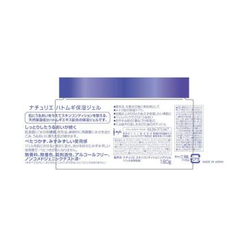 スキンコンディショニングジェル / 180g 1