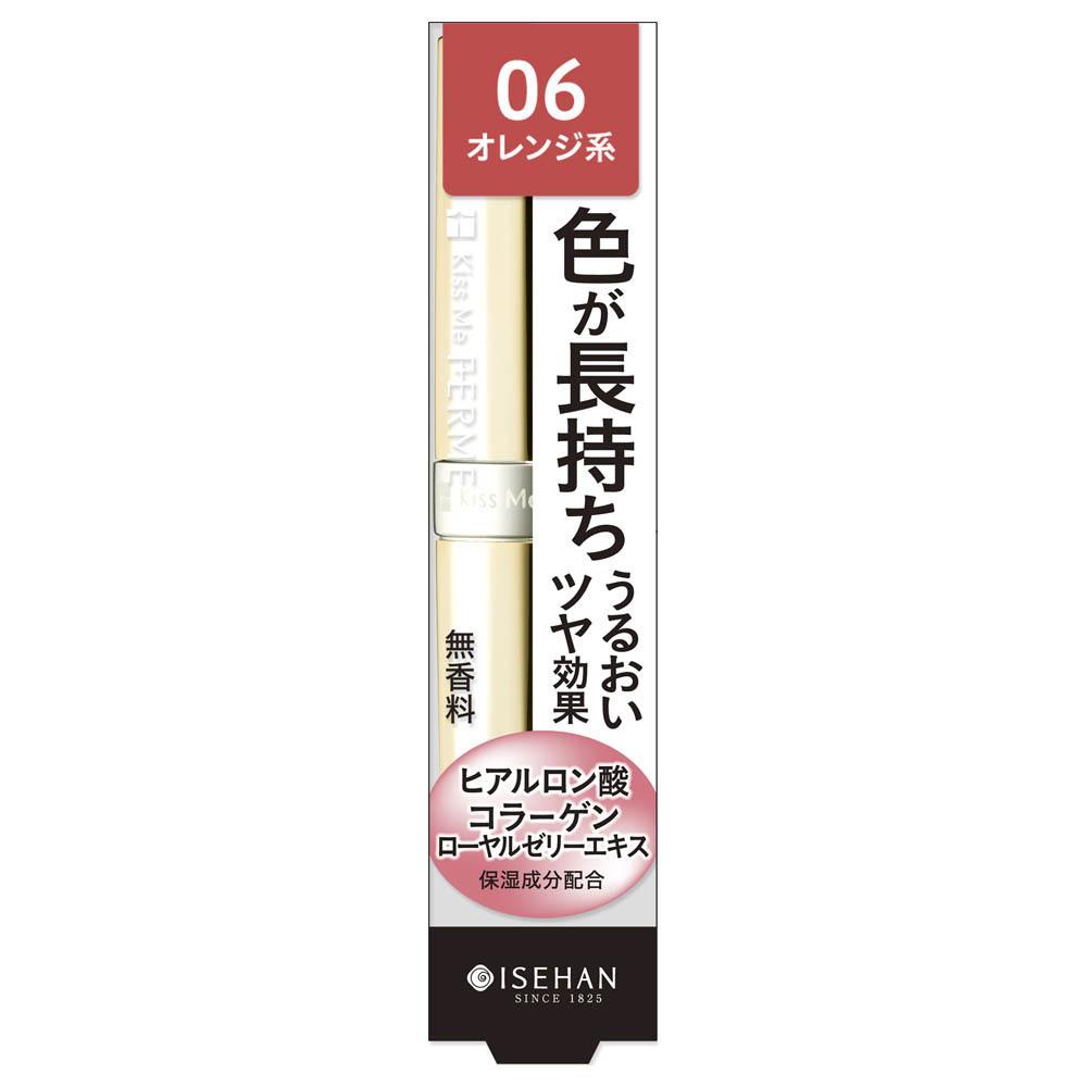 プルーフブライトルージュ / 06明るく健康的なオレンジ / 3.6g
