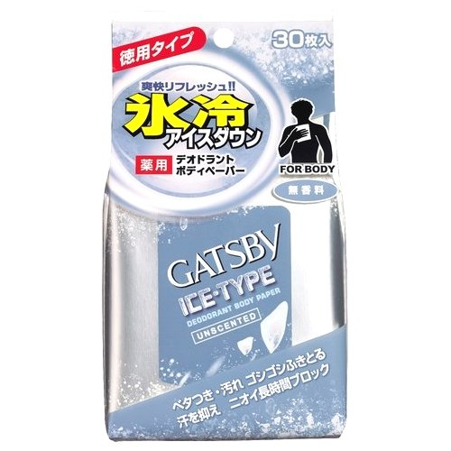 アイスデオドラントボディペーパー 無香料 / 徳用タイプ / 30枚