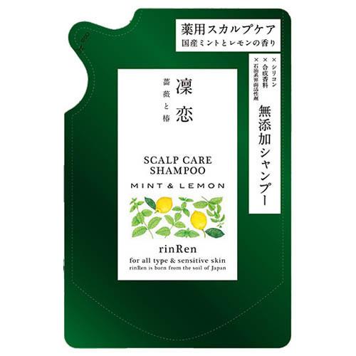 レメディアル シャンプー ミント&レモン リフィル / シャンプー(詰替) / 300ml