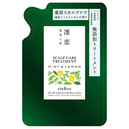 レメディアル トリートメント ミント&レモン リフィル / トリートメント(詰替) / 300ml